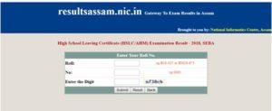 Assam HSLC Result 2018 Released – AHM/SEBA 10th Class Results Name Wise Marks @ resultsassam.nic.in, Sebaonline.org