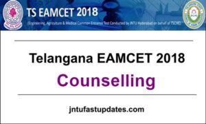 TS EAMCET 2nd Phase Counselling Dates 2018 Rank Wise, Required certificates, Pay Processing Fee Online @ tseamcet.nic.in
