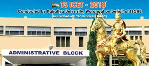 TS ICET Results 2018 & Rank Card Download – Manabadi Telangana ICET Result @ icet.tsche.ac.in