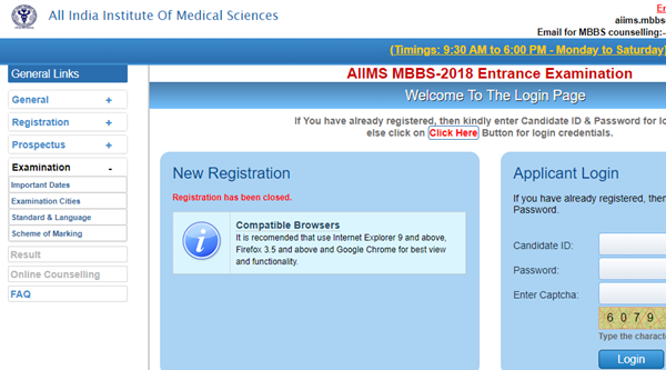 AIIMS MBBS Seat Allotment Result 2018