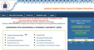 AP EAMCET Final Phase Seat Allotment Results 2018 Released – College Wise Allotment order Download @ apeamcet.nic.in