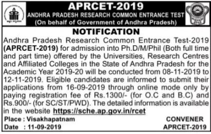 APRCET Notification 2019