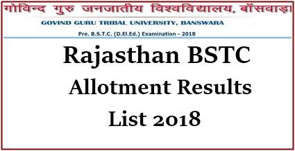 BSTC Seat Allotment Results 2018 List