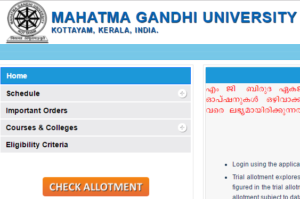 MG University Degree Trial Allotment List 2018 Results