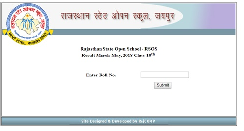 Rajasthan Open school 10th result 2018