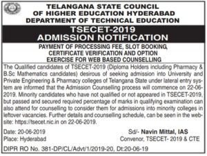 TS ECET counselling notification 2019