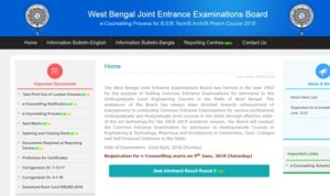 WBJEE 2nd Round Seat Allotment Result 2018