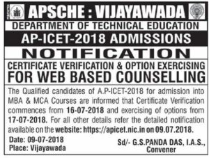 AP ICET Counselling Dates 2018, Schedule Rank Wise, Certificate Verification @ apicet.nic.in