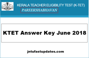 Kerala KTET Answer Key 2018 Released for 23rd & 30th June Exams Download For Category 1,2,3,4