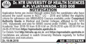 NTRUHS NEET UG MBBS/BDS Admission Notification 2018 @ apmedadm.apntruhs.in