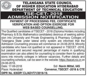 TS ECET Counselling Dates 2018 – Certificate Verification, Web Option Entry Rank Wise @ tsecet.nic.in