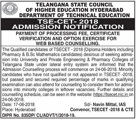ts ecet counselling notification 2018