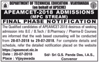 AP EAMCET 2018 Final Phase Notification