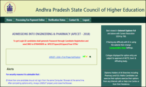 AP ECET Counselling Dates 2018 Rank Wise, Certificate Verification @ apecet.nic.in