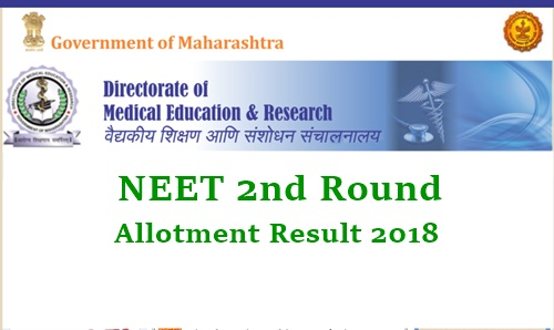 Maharashtra NEET 2nd Round Seat Allotment Results 2018