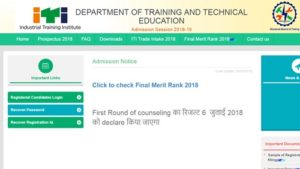 Delhi ITI 2nd Round Counseling Result 2018 Released – Second Seat Allotment List Download @ itidelhiadmissions.nic.in