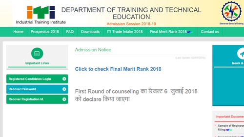 delhi iti 4th round counseling results 2018 released fourth seat