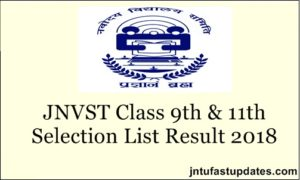 JNVST Class 9th & 11th Result 2018, Selection List – Check Cutoff Marks, Merit List @ Nvshq.org
