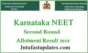 Karnataka NEET 2nd Round Seat Allotment Results 2018 Released – Second Round Allocation List/ Exercise Choice