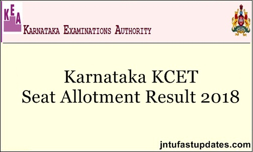 KCET Real Seat Allotment Result 2018