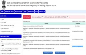 MHT CET 3rd Round Seat Allotment Results 2018 – CAP Third Round Seat Allocation List @ fe2018.mahacet.org