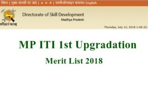Madhya Pradesh ITI 1st Round Upgradation Merit List 2018