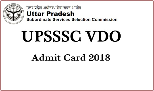 UP VDO Gram Panchayat Admit Card 2018