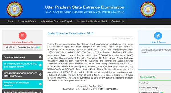 UPSEE First Round Seat Allotment Results 2018 List