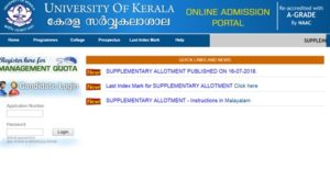 Kerala University UG Supplementary Allotment Results 2018 List Released – Last Index Mark @ keralauniversity.ac.in