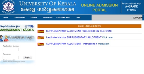Kerala University UG Supplementary Allotment Results