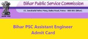 BPSC AE Admit Card 2018