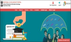 Guidelines for the central sector scheme of scholarship for college and university students