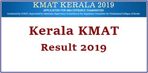KMAT Result 2019