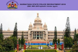 KSP Civil Police Constable Admit Card 2018 – Download Call letter For Written Examination @ ksp-online.in