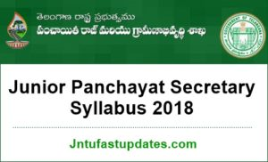 TS Junior Panchayat Secretary Syllabus 2018 Telugu PDF & English Download @ tspri.cgg.gov.in