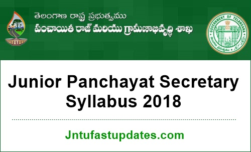 Telangana Panchayat Secretary Syllabus 2018