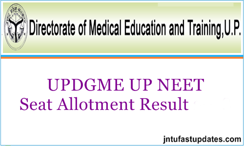 UP NEET 1st Allotment 2019