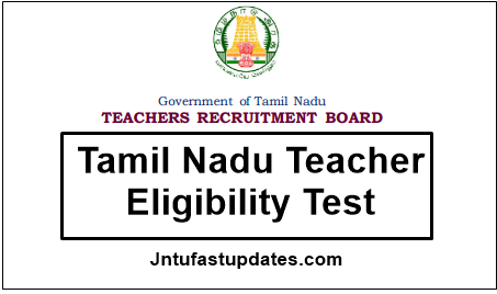 tntet 2018 admit card
