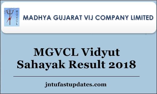 MGVCL Vidyut Sahayak Result 2018