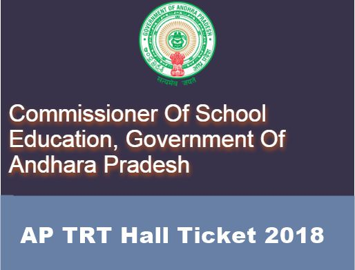 ap trt hall ticket 2018
