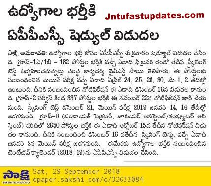 appsc group exams schedule 2019 - press note