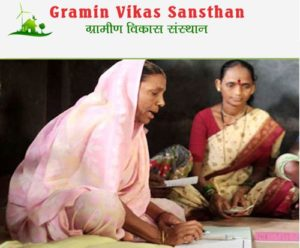 Gramin Vikas Sansthan (GVS) Recruitment 2018 – Apply online For 695 Posts