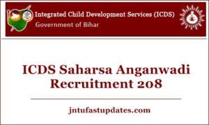ICDS Saharsa Anganwadi Application Form