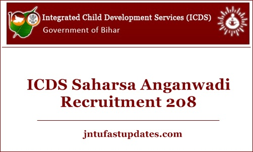 ICDS Saharsa Anganwadi Application Form