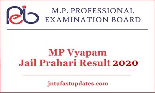 MP Vyapam Jail Prahari Result 2021