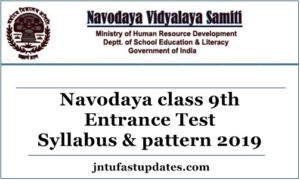 Navodaya class 9th Entrance Test Syllabus & pattern 2018