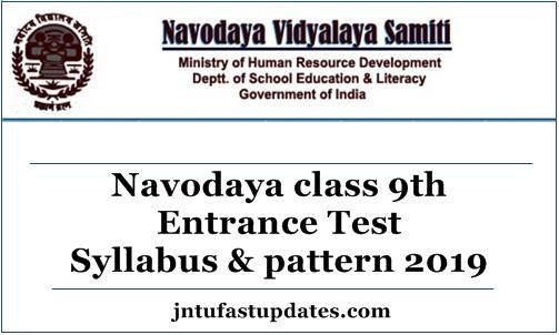 Navodaya class 9th Entrance Test Syllabus & pattern 2018
