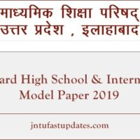 UP Board High School & Intermediate Model Paper 2019