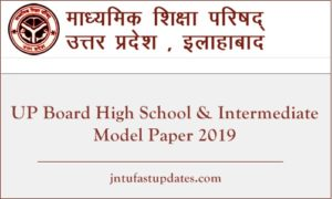 UP Board High School & Intermediate Model Paper 2019