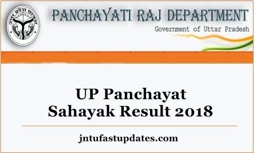 UP Panchayat Sahayak Result 2018
